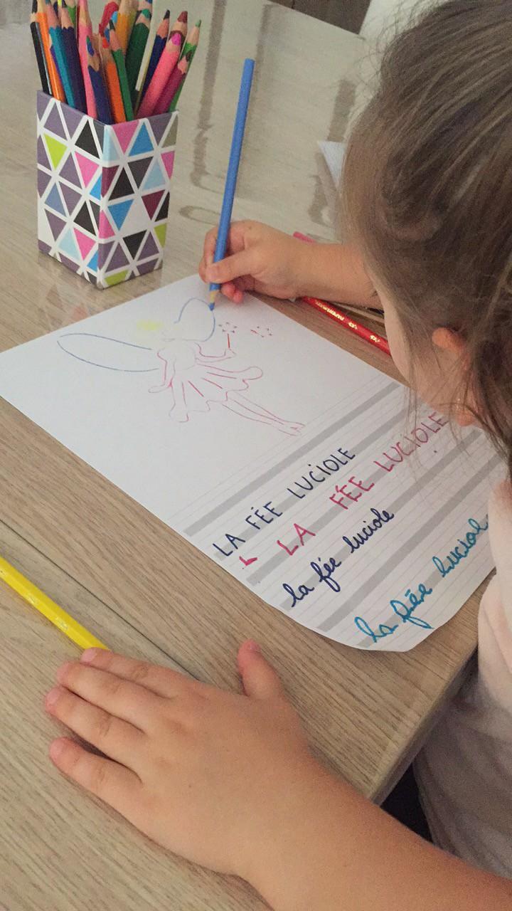 feuille H1 apprentissage écriture